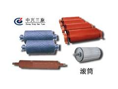 中兴三原供应测速滚筒皮带秤专用滚筒