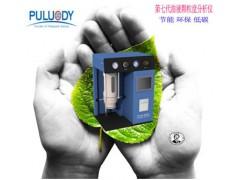 陕西普洛帝PLD-0201台式油液颗粒计数器