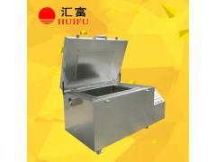 模具深冷处理设备 低温196度试验箱