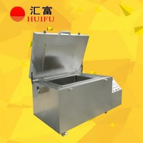 弹簧深冷处理设备 弹簧专用液氮深冷箱