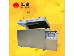 金属热处理专用-196度深冷箱 液氮制冷设备