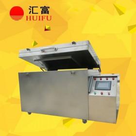 矿山钻头专用深冷设备 零下196度超低温深冷处理箱