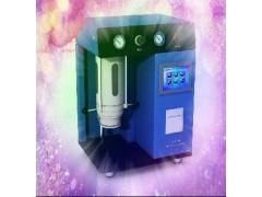 实验室油液污染度分析仪