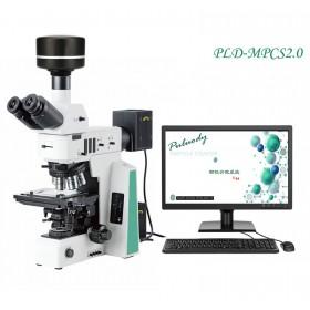 PLD-MPCS2.0不溶性微粒显微镜计数仪