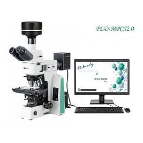 显微镜不溶性微粒计数系统