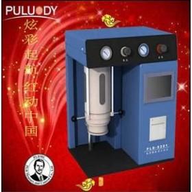 普洛帝PLD-0201台式油液颗粒计数器